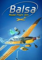 轻木模型飞机模拟器简体中文硬盘版