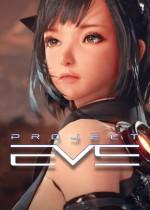 夏娃计划(Project Eve)简体中文硬盘版
