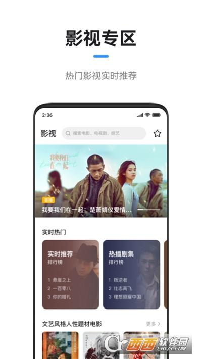 极米无屏助手app 4.6.4 官方安卓版