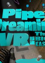 Pipe Dreamin VR:The Big Easy硬盘版