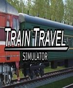 火车旅行模拟器Train Travel Simulator绿色免安装镜像版