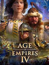 帝国时代4公开测试版