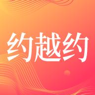 约越约(交友)app