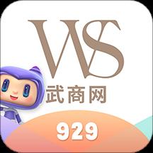 武商网app