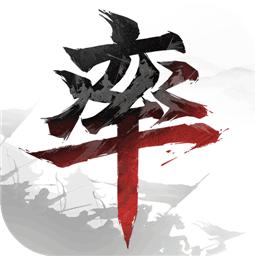 率土之滨官方客户端版v3.3.1