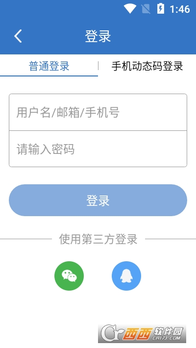 百网通聘(求职招聘) v1.0.1安卓版
