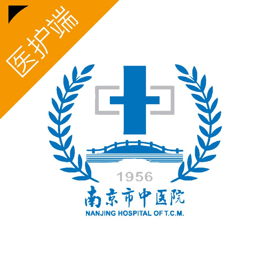 南中医护v1.0.0 安卓版
