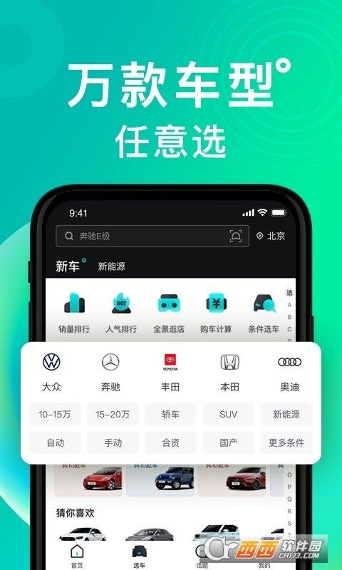 有驾(百度汽车信息服务) V1.30.0 安卓版