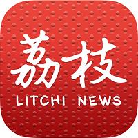 荔枝新闻客户端7.31 官方最新版