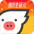 飞猪appv9.9.3.105 安卓版