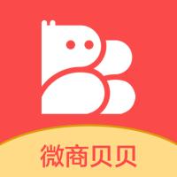 微商贝贝免费版app