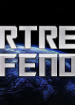 FORTRESS DEFENDER硬盘版