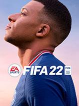 FIFA 22终极版Origin正版分流