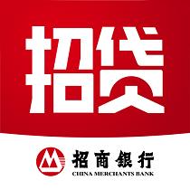 招商银行招贷app