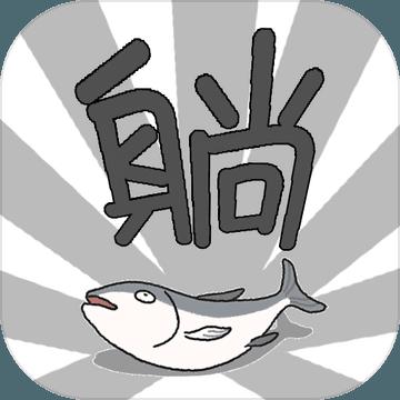 躺赢勇者手游v1.1.0.0安卓版