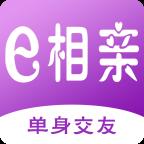 e相亲(单身交友)