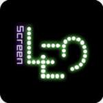 专业LED字幕软件