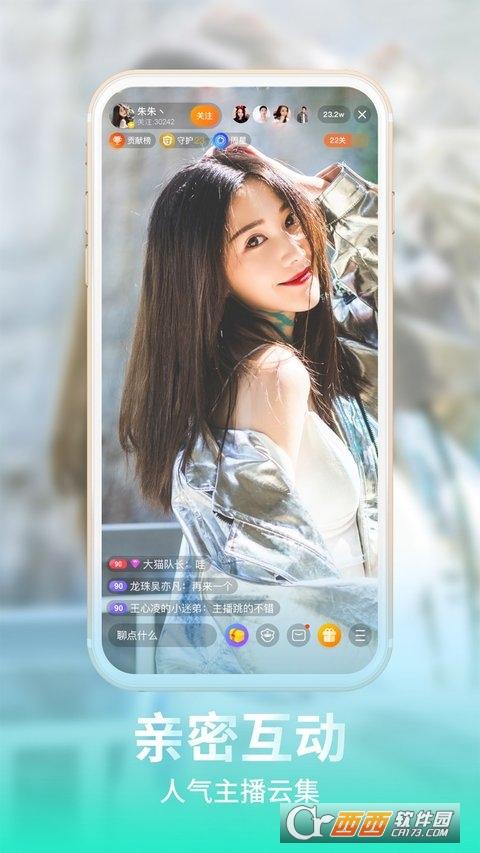 ��珠直播app