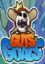 勇气和目标Guts And Goals免安装硬盘版