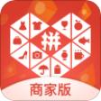 拼多多商家版手机版v5.1.0 安卓版