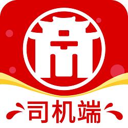 徽货宝app(徽商智运司机版)