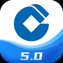 建行手机银行客户端5.5.9 安卓版