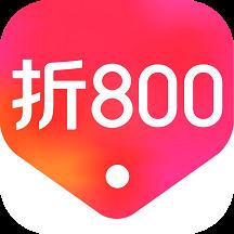 折800手机app