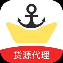 微商码头货源分销app