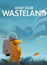 高尔夫乐园:荒凉之地Golf Club: Wasteland简体中文硬盘版