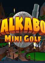 步行者迷你高尔夫VR(Walkabout Mini Golf VR)最新版