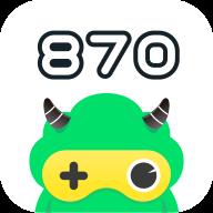 870游戏盒子v1.2.1.2 安卓版