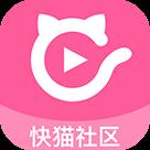 快猫社区游戏盒子v1.26安卓版