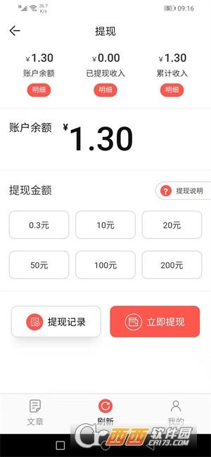 木兰花(转发赚钱) 7.5.0安卓版