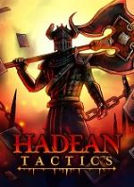 冥古战术Hadean Tactics免安装硬盘版