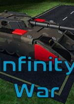 无限战争(Infinity war)最新版